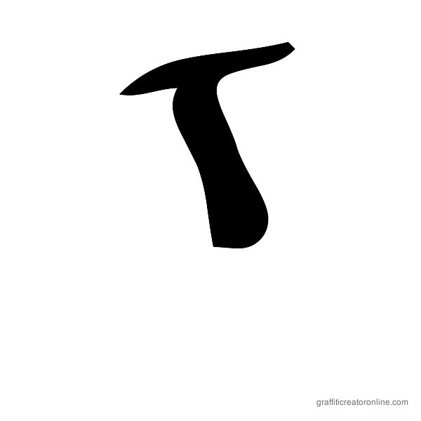 To Be Continued Font Alphabet T
